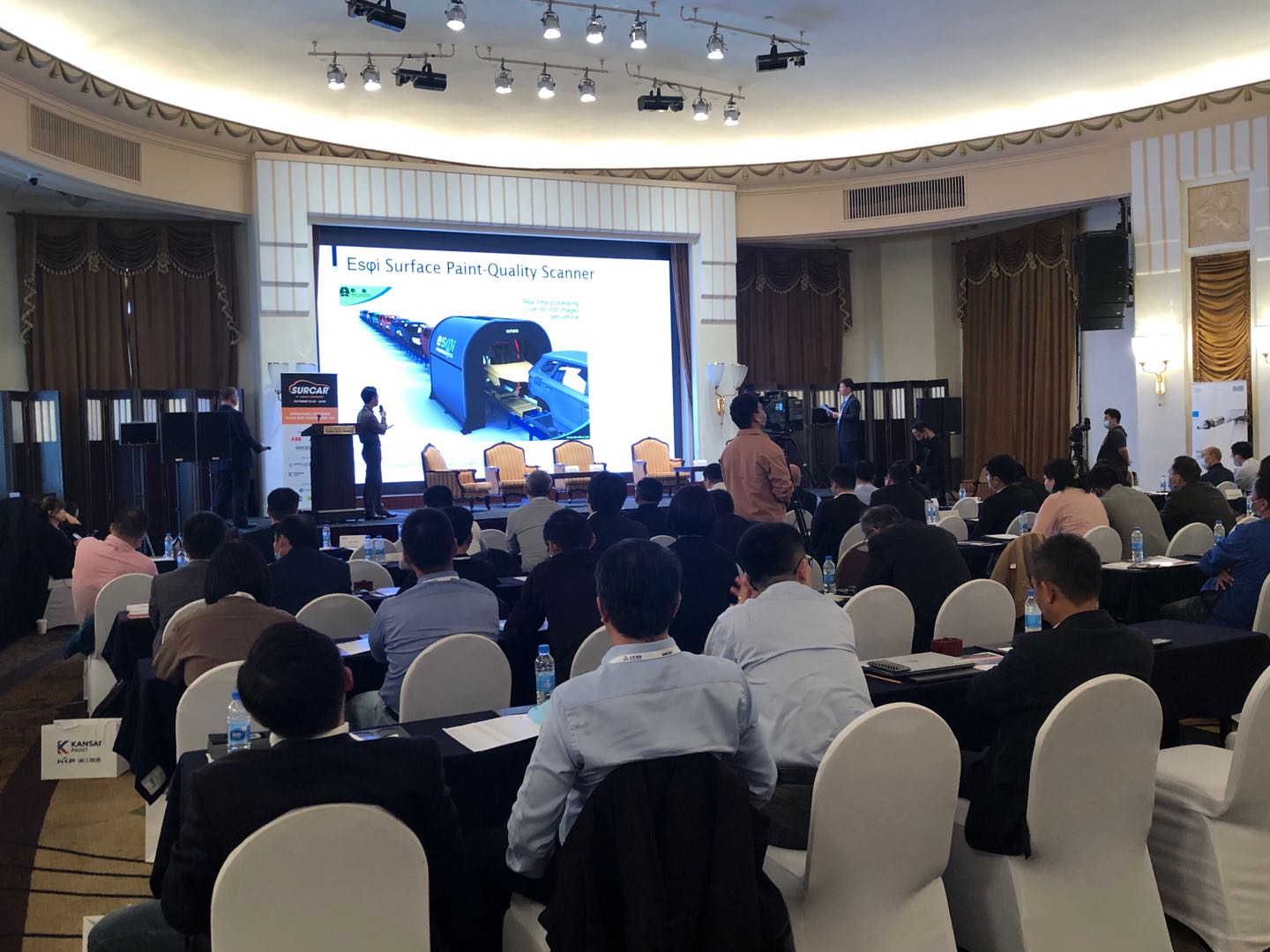 Presentation of Eines Paint Surface Scanner in SURCAR Shangai 2020