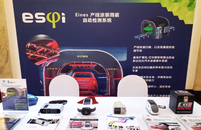 Konica Minolta Sensing China presents the EINES® esφi Surface - Paint Quality Inspector
